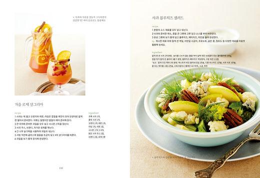 건강상류층의 시크릿 레시피, 신간 '텔로미어 식단' 출간
