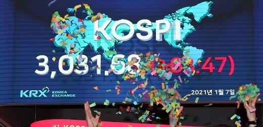 사진=한국경제