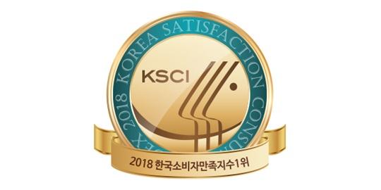 [한국소비자만족지수1위] 국내산 토종 식품 브랜드, 청정가