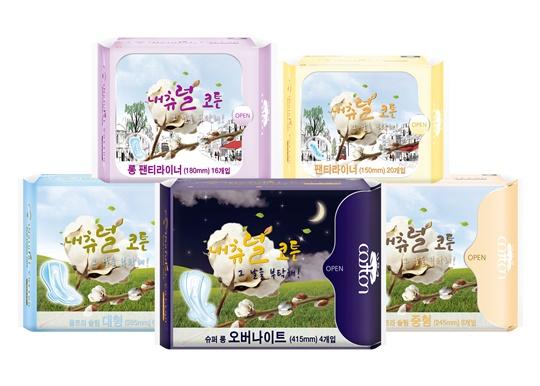 [한국소비자만족지수1위] 내츄럴코튼, 안전한 순면 생리대 브랜드