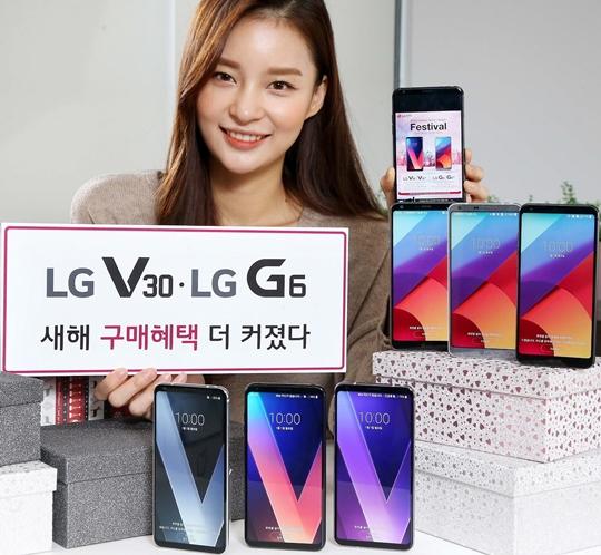 LG전자, 스마트폰 구매 고객에게 1억6000만원 상당 사은품 제공
