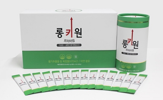 [한국소비자만족지수1위] 키 성장 건강기능식품, 롱키원프리미엄