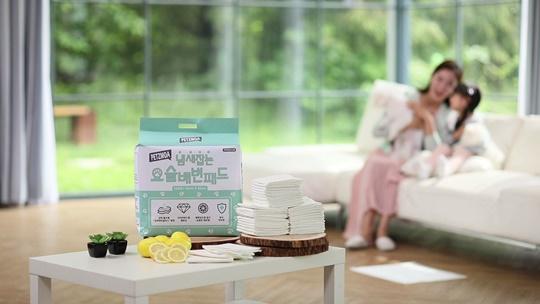 [한국소비자만족지수1위] 페츠모아 냄새잡는 요술배변패드, 애완용품 전문 브랜드