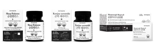 [한국소비자만족지수1위] 파이토뉴트리, 건강기능식품 전문 브랜드
