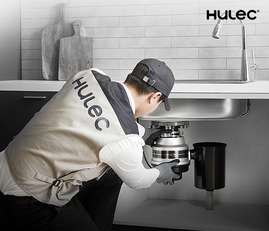 [한국소비자만족지수1위] 휴렉 음식물처리기, 음식물처리기 전문 브랜드