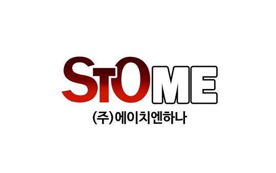 [한국소비자만족지수1위] 스토움(STOME), 생활용품 전문 브랜드