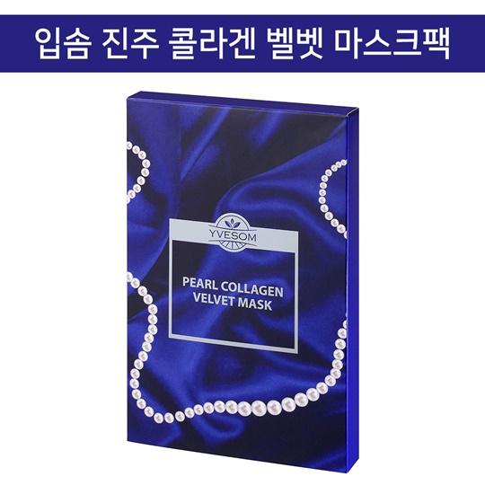 [한국소비자만족지수1위] 입솜, 천연화장품 전문 브랜드