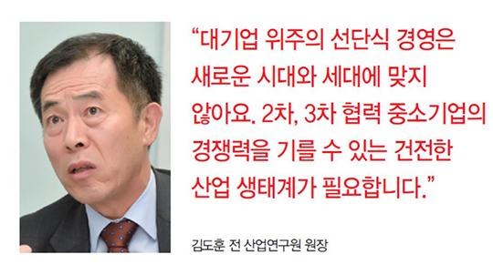 """""""한국판 러스트 벨트 더 확산될 것… 신산업 전환 전 사회 안전망 갖춰야"""