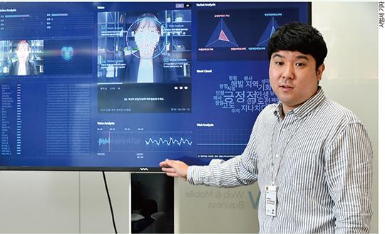 면접관이 된 인공지능…기업 채용 'AI 면접 바람' 거세진다