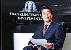 """김동일 프랭클린템플턴투신운용 채권부문 대표 """"'튀지 않는 펀드'가 좋은 펀드죠"""""""