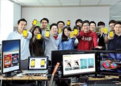 [한국의 스타트업] 스마트폰 초기 화면 '집중'…대박 '성큼'