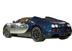 [RANKING SHOW] 2014 파리 모터쇼 최고가 자동차 톱 5