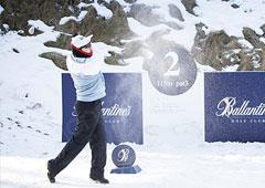 [NEWS LINE] 발렌타인, 눈 위의 프리미엄 '스노골프' 진행