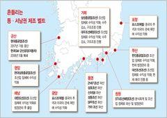 """현실이 된 '한국판 러스트 벨트'…""""동·서남권이 흔들린다"""""""