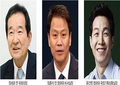 임종석의 불출마 선언이 부른 민주당 '나비효과'