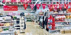 日 300엔 숍 급성장의 '이유 있는 비밀'