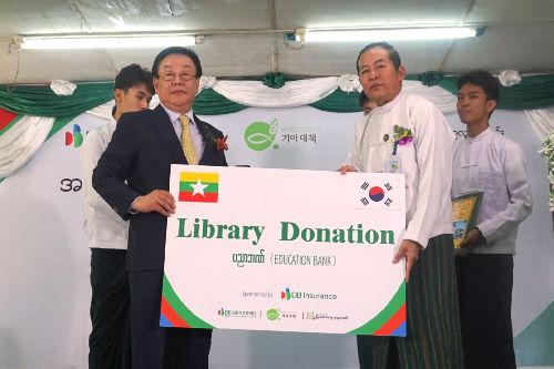 'DB손보' 미얀마에 도서관 기증, 김정남 사장 현지 학생들 격려