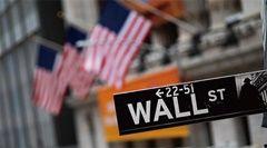 월스트리트를 달구는 'ESG 투자' 열풍