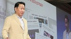 SK그룹, 계열사 이름 바꾸고 미래형으로 '딥체인지'