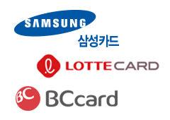 수장 교체한 삼성·롯데·BC카드, 승부수는