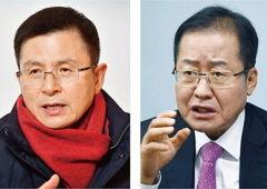 황교안 · 홍준표, 청주지검 2, 3호 검사의 충돌 … 벌써 대선전?
