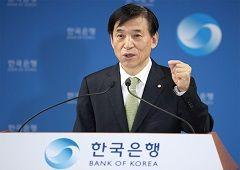 """한국은행 """"올해 1%대 성장 쉽지 않다"""""""