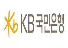 KB국민銀, 코로나19 피해 소상공인에게 연 1.5% 금리 대출