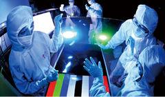 LG화학, LCD 편광판 사업 1조3000억원에 중국에 팔아