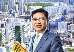 """""""부동산시장, 저금리와 유동성이 흐름 지배"""""""