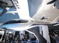"""'UAM 팀 코리아' 발족, """"2025년까지 하늘을 나는 자동차 만든다"""""""