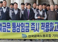 2012년 대법 판결이 통상임금 줄 소송 기폭제…로펌·노무사업계는 함박웃음