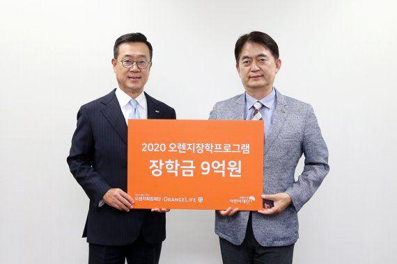오렌지희망재단, 스포츠 장학생 295명에 9억원 후원