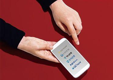[은행의 반격]'빠르게 더 빠르게' AI로 속도 높이는 은행 디지털 혁신