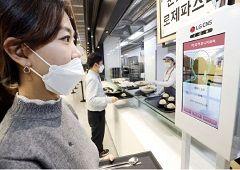[AI 활용]LG-CNS, '시각지능·언어지능·데이터지능' 기술 개발 집중