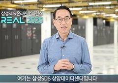 """홍원표 삼성SDS 대표, """"고객사 디지털 전환 전 과정 지원"""""""
