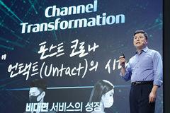 우리은행, '디지털 혁신의 골든타임'…AI·마이데이터 사업에 집중