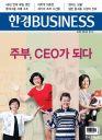 Business ���975ȣ �̹���