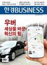 Business ���977ȣ �̹���