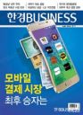 Business ���982ȣ �̹���
