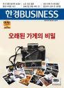 Business ���980ȣ �̹���