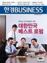 Business ���989ȣ �̹���