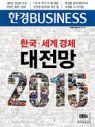 Business ���990ȣ �̹���