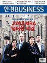 Business ���1008ȣ �̹���