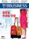 Business ���1012ȣ �̹���
