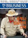 Business ���1015ȣ �̹���