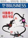 Business ���1016ȣ �̹���