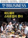 Business ���1021ȣ �̹���