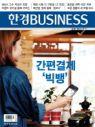Business ���1031ȣ �̹���
