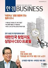 대한민국 창업지도 상장사 CEO 프로필