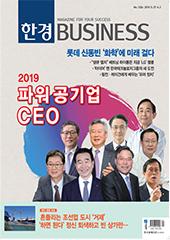 2019 파워 공기업 CEO